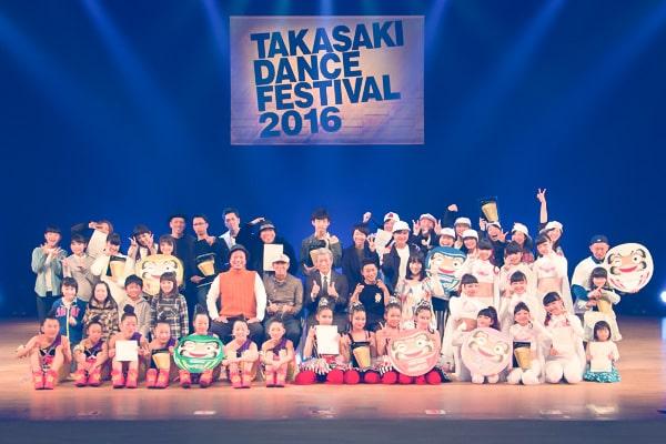 タカサキダンスフェスティバル