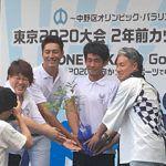 杉本美香が中野区の五輪2年前イベントで山本隆弘さん、多川知希さんとトークショー