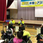 京谷和幸が「輝け!未来のアスリート」講師。夢を持つ楽しさを伝えました