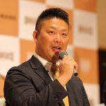 元プロ野球選手・村田修一とマネジメント契約を締結いたしました。