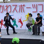 尾川とも子がいちかわスポーツフェスタでトーク&デモンストレーション