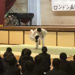 杉本美香が横浜の中学校で実技&講話。得意の払腰含め投げ技を次々披露