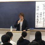 杉本美香が大東文化大学第一高校で講演。いつも笑顔でいるワケを話しました
