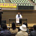 京谷和幸が西尾市で「障がい者スポーツが社会にもたらす価値」を伝える講演