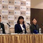 川端友紀がエイジェック入団記者会見。復帰の理由は「やはり野球しかない」