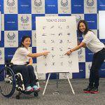 東京パラ・ピクトグラム記者発表。谷真海「パラスポーツの魅力がわかりやすく、素晴らしい」
