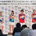 バド男女混合「スディルマンカップ」で日本は2大会ぶりの準優勝。タカマツペアはタイ戦に出場し勝利