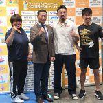 杉本美香がワールドマスターズゲームズ2年前イベントで綱引き&トークショー