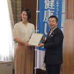 大山加奈がしがスポーツ大使に就任。「たくさん応援していただいた分、恩返ししたい」