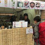 """小野塚彩那経営""""いなか茶屋 山彩""""が今年もFUJI ROCKに登場。お米が尽きる人気に"""