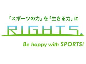 RIGHTS.ロゴ
