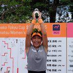穂積絵莉が浜松ウイメンズオープンで優勝!ITF大会のシングルスで2年ぶり5度目