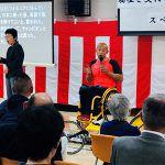 廣道純が大田区新井宿地区で講演&レーサー体験指導。前向きに生きる姿勢を伝えました