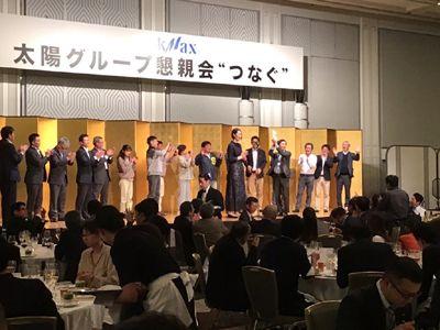 大山加奈 活動レポート