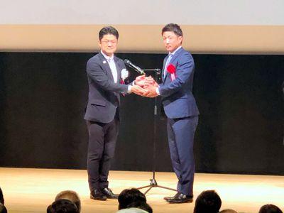 梵英心 三次市スポーツ栄誉賞