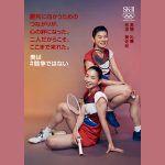 髙橋礼華が「SK-Ⅱ」の新キャンペーン『#NOCOMPETITION(美は#競争ではない)』に参加