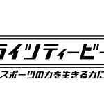 RIGHTS.公式YouTubeチャンネル「ライツティービー」いよいよ本格スタート!