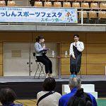 髙橋礼華が愛知県日進でトークショー。「量より質」へのこだわりと自負を披露しました